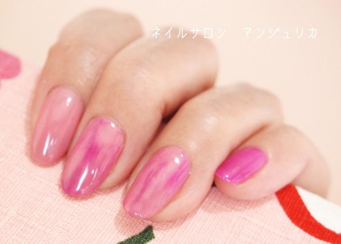 ピンクのニュアンスネイル